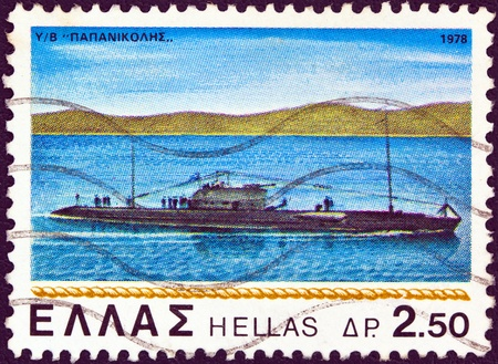 GREECE - CIRCA 1978  A stamp printed in Greece from the  Greek navy  issue showing submarine  Papanikolis , circa 1978    photo