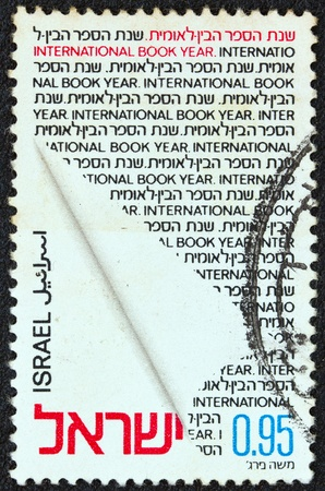ISRAEL - CIRCA 1972  A stamp printed in Israel issued for the international book year, circa 1972   Stock Photo - 13362488