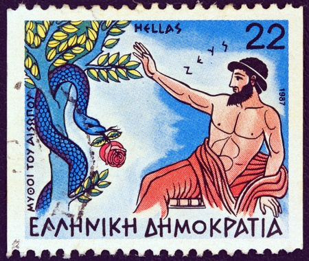 GREECE - CIRCA 1987  A stamp printed in Greece from the  Aesops Fables  issue showing  Zeus and the Snake , circa 1987