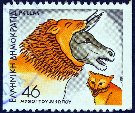 GREECE - CIRCA 1987  A stamp printed in Greece from the  Aesops Fables  issue showing  The Ass in a Lions Skin and the Fox , circa 1987
