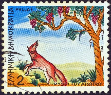 ギリシャ - 1987 A スタンプ年頃から印刷されたギリシャのイソップの寓話問題狐とブドウは、年頃 1987 年を示す 写真素材