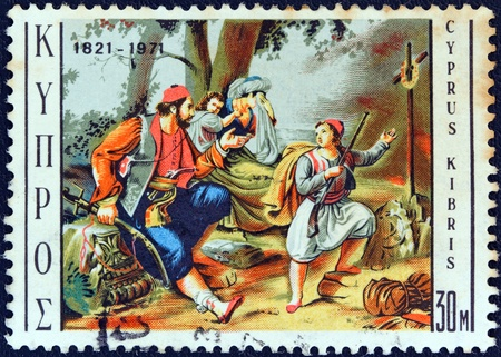 kypros: CYPRUS - CIRCA 1971  A stamp printed in Cyprus from the  150th anniversary of Greek war of independence  issue showing a young Greek taking oath, circa 1971
