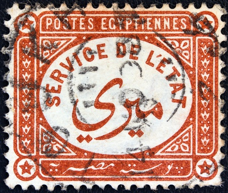 stempeln: EGYPT - CIRCA 1893  A stamp printed in Egypt displaying  service of the state , circa 1893   Stock Photo