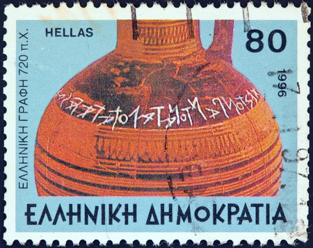 GREECE - CIRCA 1996  A stamp printed in Greece from the  Hellenic Language  issue shows oldest Hellenic inscription, wine pitcher, 720 B C , circa 1996   photo