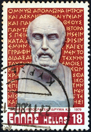 GREECE - CIRCA 1979  A stamp printed in Greece issued for the International Hippocrates foundation shows Hippocrates bust and oath, circa 1979
