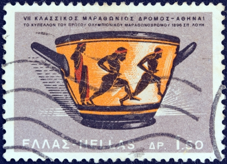 GREECE - CIRCA 1967  A stamp printed in Greece from the  Sports Events, VII classic marathon race, Athens  issue shows Marathon Cup, first Olympics  1896 , Spyros Louis winner, circa 1967   photo