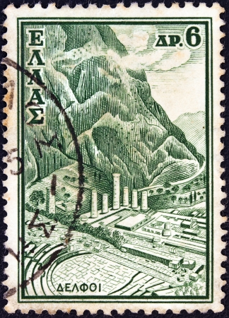 GREECE - CIRCA 1961  A stamp printed in Greece from the  Tourist Publicity  issue shows the archaeological site of Delphi, circa 1961