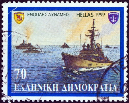 GREECE - CIRCA 1999: A stamp printed in Greece from the Armed Forces issue shows Destroyers, circa 1999.