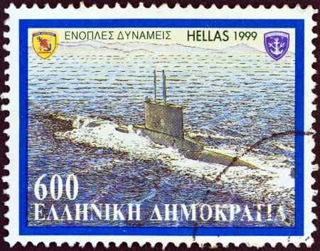 GREECE - CIRCA 1999: A stamp printed in Greece from the Armed Forces issue shows submarine Okeanos, circa 1999