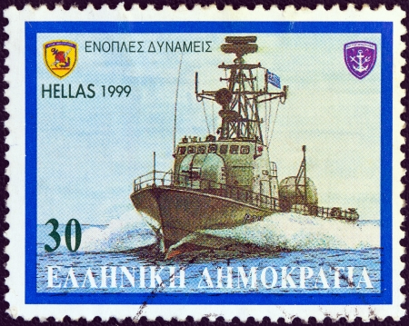 GREECE - CIRCA 1999: A stamp printed in Greece from the Armed Forces issue shows a patrol boat, circa 1999.