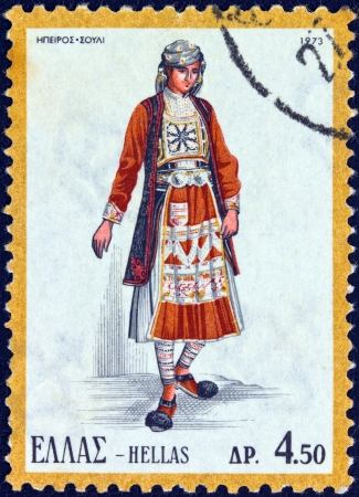 GREECE - CIRCA 1973: A stamp printed in Greece from the