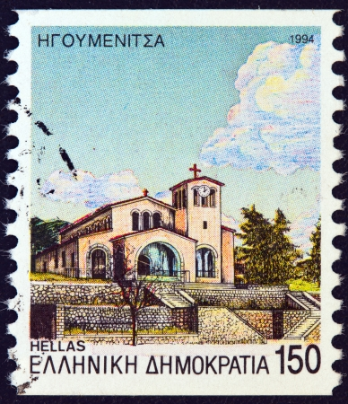 GREECE - CIRCA 1994: A stamp printed in Greece from the Prefecture Capitals (4th series) issue shows Church of our Lady of the Annunciation, Igoumenitsa, Thesprotia, circa 1994.