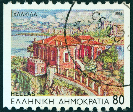 GREECE - CIRCA 1994: A stamp printed in Greece from the Prefecture Capitals (4th series) issue shows Red house, Chalcis, circa 1994.