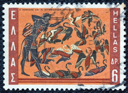 GREECE - CIRCA 1970: A stamp printed in Greece, from the Hercules issue shows Hercules and the Stymphalian birds, circa 1970.
