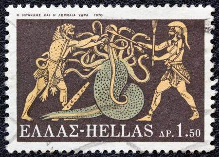 1970 年頃 - ギリシャ: ギリシャでは、印刷スタンプから「ヘラクレス」問題を示していますヘラクレス Lernaean うみへび座、1970年年頃殺害。