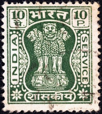ashoka: INDIA - CIRCA 1967: A stamp printed in India shows four Indian lions capital of Ashoka Pillar, circa 1967.