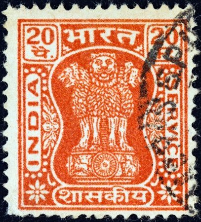 indian postal stamp: INDIA - CIRCA 1967: A stamp printed in India shows four Indian lions capital of Ashoka Pillar, circa 1967.