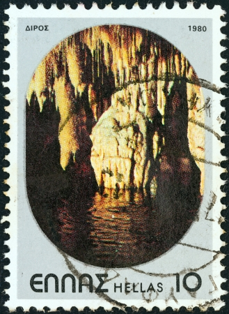 GREECE - CIRCA 1980: A stamp printed in Greece from the Castles, Caves and Bridges issue shows Diros cave, Mani, circa 1980.