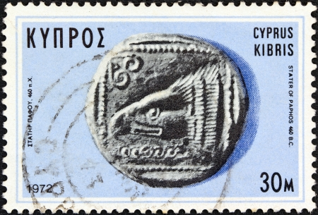 kypros: CYPRUS - CIRCA 1972: A stamp printed in Cyprus from the Ancient coins of Cyprus (1st series) issue shows a stater of Paphos (460 B.C.), circa 1972.