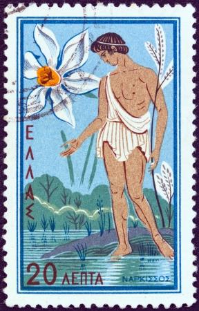 ギリシャ - 1958 年頃: 水仙と 1958 年頃の花」自然、アテネの保護の国際会議「問題からギリシャで印刷スタンプを示しています。 報道画像