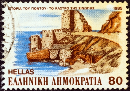 reformation: GREECE - CIRCA 1985: A stamp printed in Greece from the Pontic Hellenism Cultural Reformation issue shows Sinope castle, circa 1985.