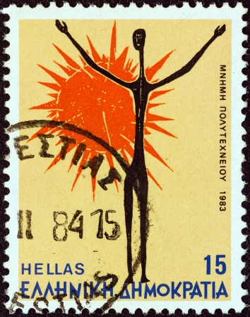 dictatorial: GREECE - CIRCA 1983: A stamp printed in Greece from the 10th anniversary of Polytechnic School Uprising issue shows a poster by Vasso Katraki, circa 1983.