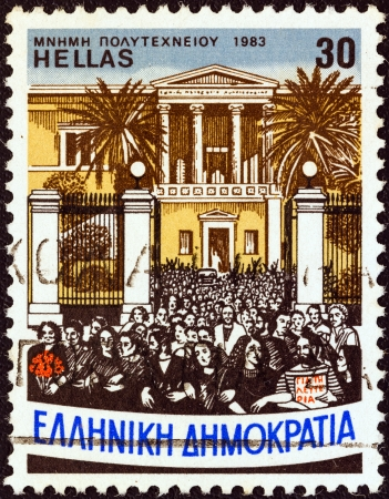 dictatorial: GREECE - CIRCA 1983: A stamp printed in Greece from the 10th anniversary of Polytechnic School Uprising issue shows the flight from school, circa 1983.