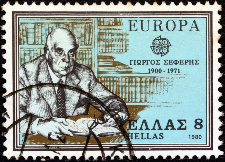 GREECE - CIRCA 1980: A stamp printed in Greece from the Europa issue shows Nobel Prize in Literature winner Giorgos Seferis, circa 1980.