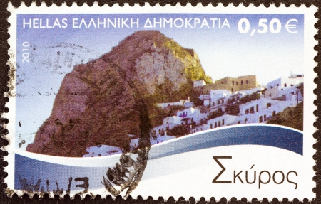 GREECE - CIRCA 2010: A stamp printed in Greece from the Greek Islands issue shows Skyros island, circa 2010.