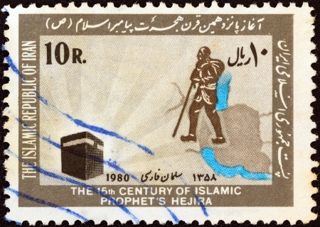 IRAN - CIRCA 1980: A stamp printed in Iran from the