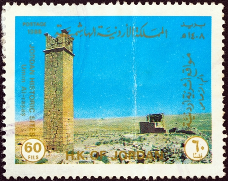 JORDAN - CIRCA 1988: A stamp printed in Jordan from the Historic Sites issue shows Umm Al-rasas, circa 1988.