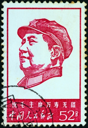 CHINA - CIRCA 1967: A stamp printed in China shows a portrait of Mao Zedong, circa 1967.  Stock Photo - 14515298