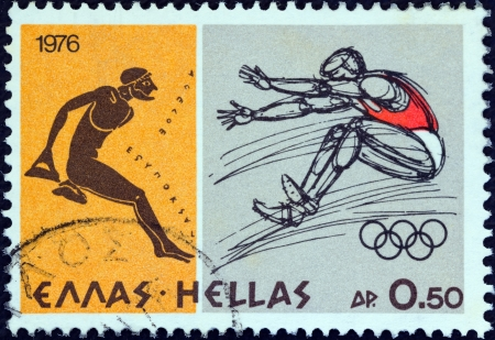 GREECE - CIRCA 1976: A stamp printed in Greece from the Olympic Games, Montreal issue shows long jump, circa 1976.
