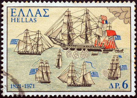 GREECE - CIRCA 1971: A stamp printed in Greece from the 150th Anniversary of War of Independence (2nd issue). The War at Sea issue shows the naval battle of Gerontas, circa 1971.