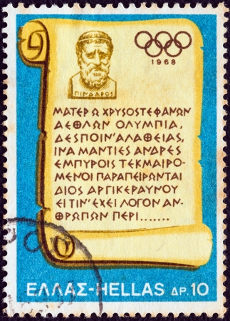 GREECE - CIRCA 1968: A stamp printed in Greece from the Olympic Games, Mexico issue shows Pindar Olympic ode, circa 1968.