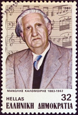 GREECE - CIRCA 1983: A stamp printed in Greece from the Personalities  issue shows composer Manolis Kalomiris, circa 1983.