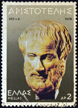 GREECE - CIRCA 1978: A stamp printed in Greece from the 2300th death anniversary of Aristotle issue shows a bust of Aristotle, circa 1978.