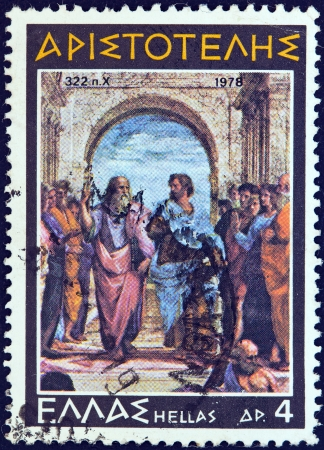 GREECE - CIRCA 1978: A stamp printed in Greece from the '2300th death anniversary of Aristotle' issue shows School of Athens, by Raphael, circa 1978.