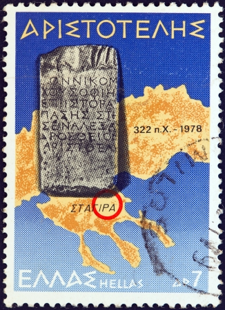 GREECE - CIRCA 1978: A stamp printed in Greece from the 2300th death anniversary of Aristotle issue shows map of Halkidiki and Stagira, birthplace of Aristotle and ancient inscription, circa 1978.