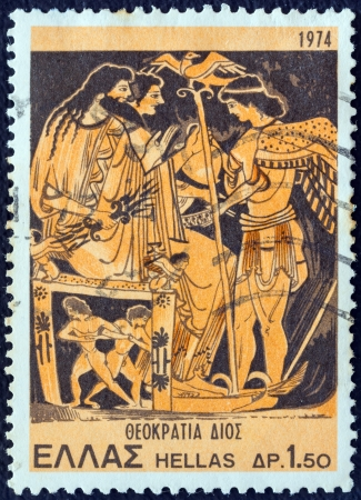 GREECE - CIRCA 1974: A stamp printed in Greece from the Greek Mythology (3rd series) issue shows Theocracy of Zeus (vase), circa 1974.