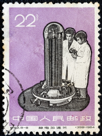 chinese postage stamp: CHINA - CIRCA 1966: A stamp printed in China from the New industrial products issue shows engineers and machinery, circa 1966.