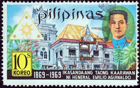PHILIPPINES - CIRCA 1969: A stamp printed in Philippines from the