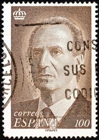 SPAIN - CIRCA 1996: A stamp printed in Spain shows a portrait of King Juan Carlos I, circa 1996.  Editorial