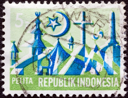 INDONESIA - CIRCA 1969: A stamp printed in Indonesia from the
