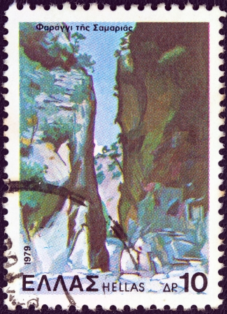GREECE - CIRCA 1979: A stamp printed in Greece from the Landscapes issue shows Samaria Gorge, Crete, circa 1979.