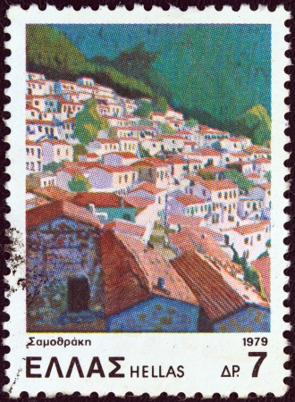 timbre: GREECE - CIRCA 1979: A stamp printed in Greece from the Landscapes issue shows Samothrace island, circa 1979.