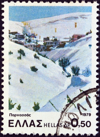 GREECE - CIRCA 1979: A stamp printed in Greece from the Landscapes issue shows Mount Parnassus ski centre, circa 1979.