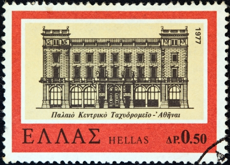 """oficina antigua: GRECIA - CIRCA 1977: Un sello impreso en Grecia desde la """"arquitectura del siglo 19 hel�nica"""" cuesti�n muestra Melas edificio, Atenas (antigua Oficina Central de Correos), alrededor de 1977."""