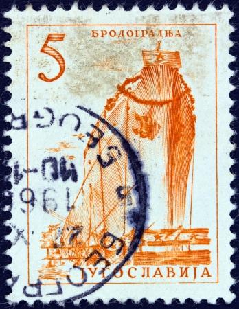 YUGOSLAVIA - CIRCA 1961: A stamp printed in Yugoslavia from the