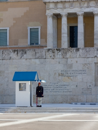 evzone: Evzone guard in front of the Greek Parliament and tomb of the Unknown soldier.